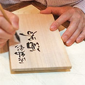 image of artist signing box