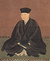 image of tea master Sen no Rikyu