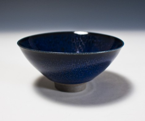 Yōhen Suisei Tea Ceremony Bowl by Kamada Kōji: click to enlarge