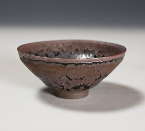 Yōhen Shikō Saké Cup by Kamada Kōji: click to enlarge