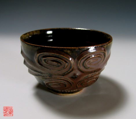 Tetsu-yū Senbari Tea Ceremony Bowl by Kawai Tōru: click to enlarge