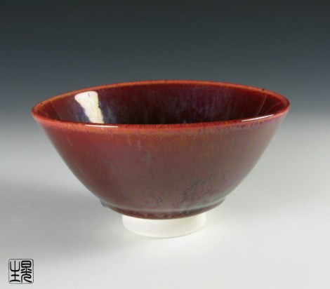 Shinsha-yū Tea Ceremony Bowl by Tamaya Kōsei: click to enlarge