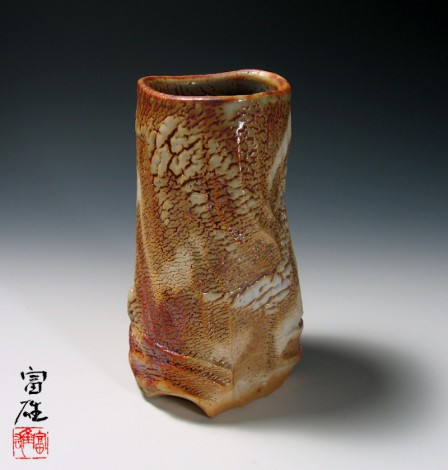 Yōhen-kin Shino Vase by Suzuki Tomio: click to enlarge