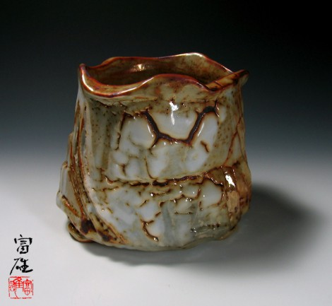 Yōhen-kin Shino Tsubo Jar by Suzuki Tomio: click to enlarge