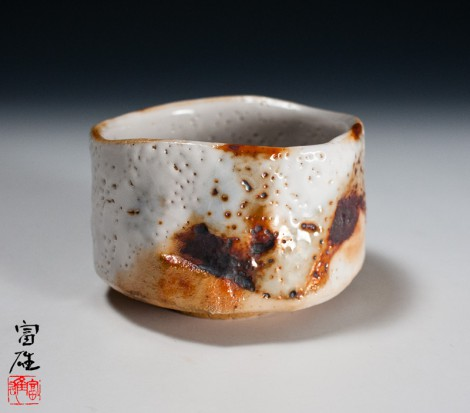 Kagayō Shino Kofuku Tea Bowl by Suzuki Tomio: click to enlarge