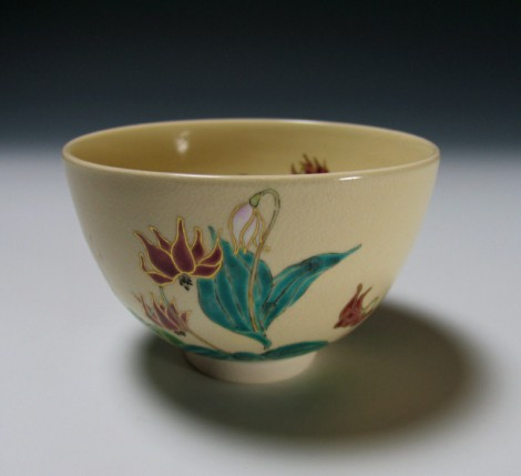 Katakuri Tea Ceremony Bowl by Kotoura Kiln: click to enlarge