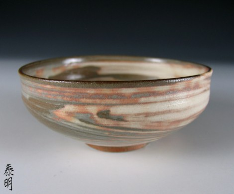 Gohon Hakémé Tea Ceremony Bowl by Wada Hiroaki: click to enlarge