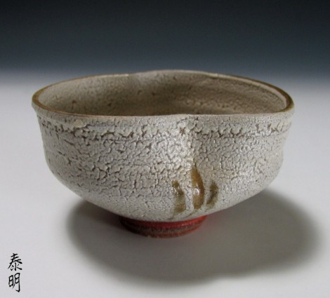 Haiyū Tea Ceremony Bowl by Wada Hiroaki: click to enlarge