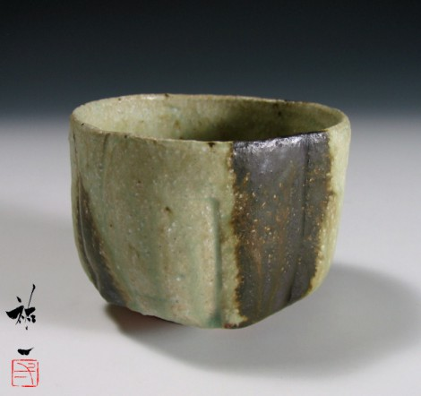 Haiyū Tessai Tea Ceremony Bowl by Ikai Yūichi: click to enlarge