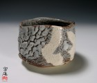Nezumi Shino Tea Ceremony Bowl by Suzuki Tomio