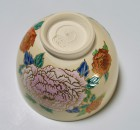 Botan Tea Ceremony Bowl by Kotoura Kiln