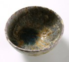 Yōhen Haikaburi Tea Ceremony Bowl by Wada Hiroaki