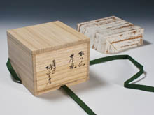 image of Japanese pottery box